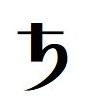 Saturn Glyph