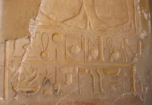 hieroglyphics-315121_640